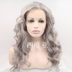natural grey long body wave wig synthetic lace front wig