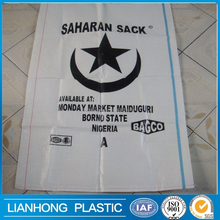 Virgin raw material stuff sack for packaging patato,maize,wheat,new design useful sack sling bag