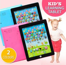 Hot selling Pad Learning Tablet / kids learning tablet / kids learning computer
