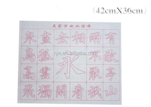 top quality magic chinese calligraphy water writing fabric/canvas / cloth