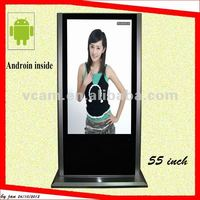 "42""~65"" HD wifi lcd all in one monitor screen protector"
