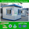 Low Cost Practical Traditional Mobile Sentry Box & prefabricated container houses