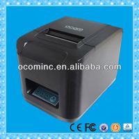 Hot- bill payment machine (OCPP-808) with best price