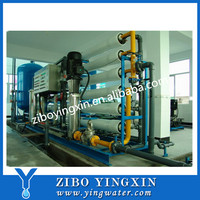 Hot sale chemical industry distilled water equipment