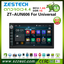 double din android 4.4.4 universal car gps navigation with dvd gps radio navigation system player multimedia