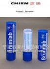 plástico tubo de bálsamo labial