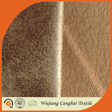 synthetic cheap suede fabric for sofa