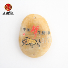 Chinese dream!Symbolize National prosperity and national rejuvenation and people's happiness of bespoke stone pendant