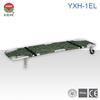 YXH-1EL First Aid Aluminum Alloy Folding Stretcher