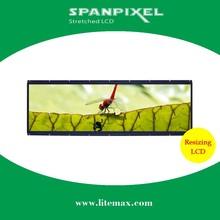 "LITEMAX 49"" Sunlight Readable Resizing LCD Display, Brightness is 1200nits, LED backlight, 1920x538 ultra wide (Panel + Bracket)"