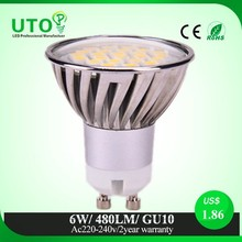 Dimmable/Non-dimmable mini gu5.3 gu10 led led working light