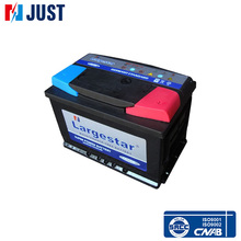 Safe long-lasting hybrid vehicles Maintenance Free battery DIN75