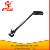 High quality CGL125 Motorcycle Kick Starter Lever for HONDA