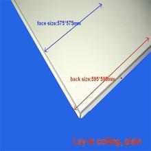 575*575,585*585 lay in aluminum square ceiling