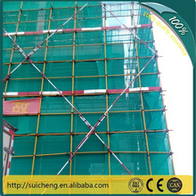 2015 Hot Sale HDPE Knitted Soft Construction Safety Netting(Factory)