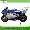 China 49cc Kids Pocket Bike Cheap For Sale/SQ-PB01
