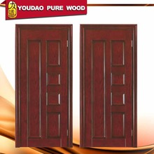 Plain Solid Wood Door for Office