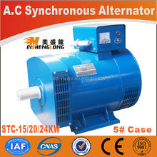 STC Series AC three phase diesel engine alternator