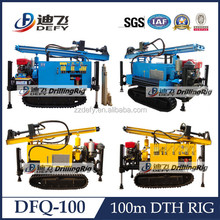 DFQ-100 bore well drilling machine fast speed with reasonable price