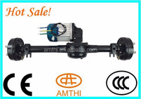 2015 Three wheel motorcycle high power differential motor for cargo use,Electric Rear Axle Tricycle Differential Axle,Amthi