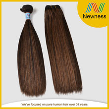 Top Quality Silky Straight sew velvet brown hair color