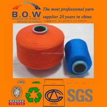 top sale PP yarn/ polypropylene yarn 30D-60D with elasticity