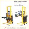 YL500B/YL500B-1 Electric Drum Tilter