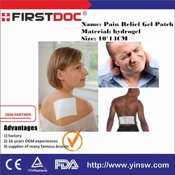 YINDA MEDICAL TOP OEM QUALITY Pain Relief Gel Patch