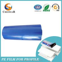 free blue films videos blue protection film China blue adhesive film