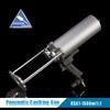 KSA1-1500ml 1:1 Manufacturer Double Cartridges Pneumatic Caulking Gun