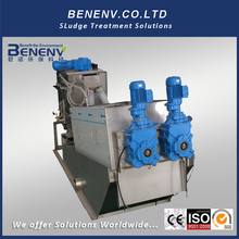 High quality sludge dewatering machine/ replacement of centrifuge and belt filter press