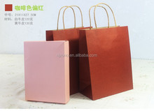 2015 Hot Full Color Printed Christmas Paper Carrier Gift Bag