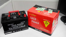Dry charged Auto battery, DIN standard 57412