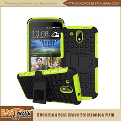 Online Shopping Guangzhou Mobile Phone Cover For HTC Desire 526G