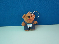 chinese factory /manufacturer plush soft toy animal keychain promotion