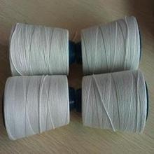 402 100% cotton grey yarn raw white