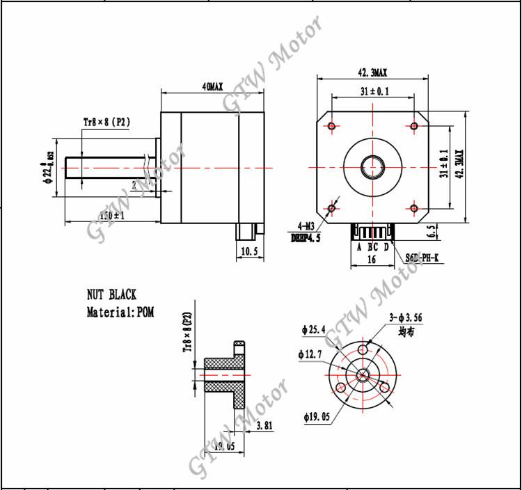 nema 17 lead screw stepper motor for 3d printer  17hs3001