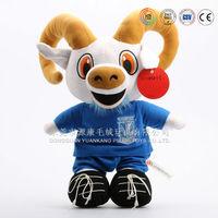 Colorful Chinese New Year plush & stuffed sheep toys