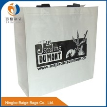 china cheap recycled pp woven gift bag with lamination