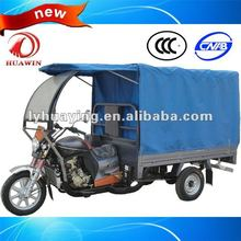 Motorcycle trikes for cargo and passenger 150cc