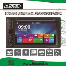 6.2inch car gps dvd car audio navigation system