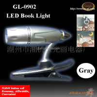 Gray LED book night light with battery