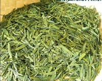 Oganic Longjing spring green tea B Direct Manufacturer CERES NOP BRC control EU Standard