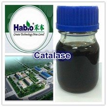 High Efficiency!! catalase as starch denaturant and preservative