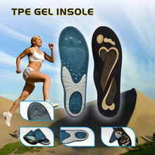 High quality silicone gel insoles for shoes of long lasting comfort & protection for W/M lasting comfort & protection for W/M