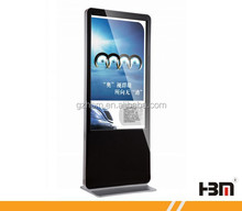 Promotional! 65''commercial lcd media player/ advertising media player