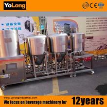 30L stainless steel beer kegs for sale