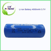 Rechargeable Lithium ion Battery 3.7V 4500mAh 26650 Battery