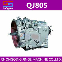 Gearbox QJ805 for YuTong Bus /HOWO Truck