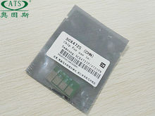 compatible chip for samsung SCX4725 4021NS 4521NS 4321HS china manufacture